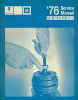 1976 Pontiac Service Manual Supplement